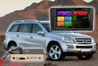 Mercedes Benz ML GL ШГУ RedPower 31168 IPS